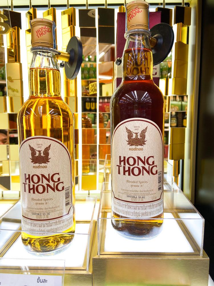 "Thailand's Sang Som ""whisky"". Photo: Shutterstock"